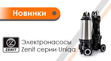 Погружные электронасосы Zenit Uniqa