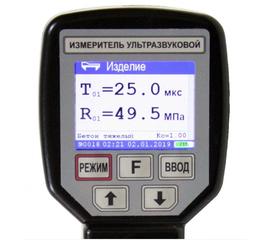 Цветной дисплей ультразвуковых приборов УКС-МГ4С